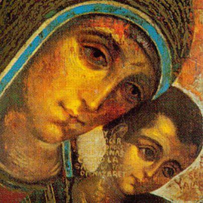 Icona Madonna di Kiko