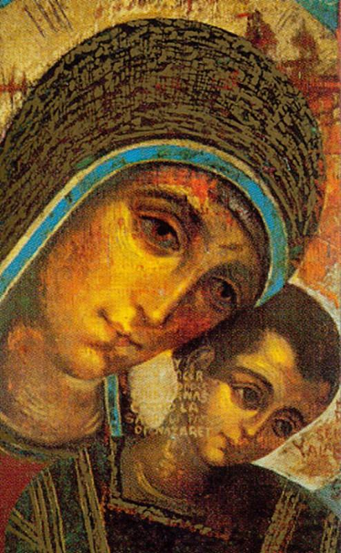 Madonna di Kiko