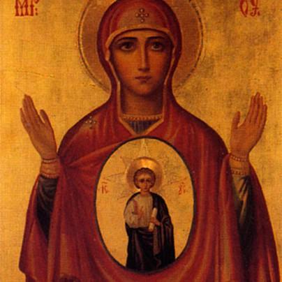 Madonna del Segno