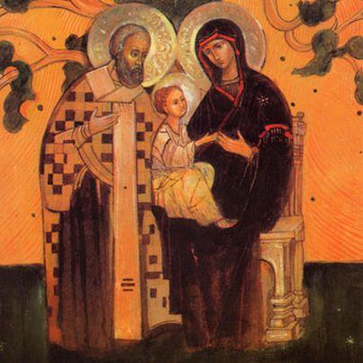 Sacra Famiglia orientale